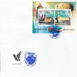 پاکت مهر روز ایران - بلاروس