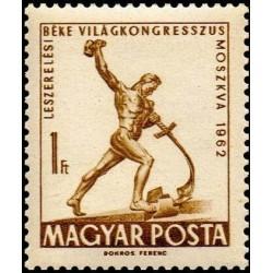 1 عدد تمبر کنگره جهانی صلح و خلع سلاح - مجارستان 1962