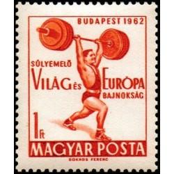 1 عدد تمبر مسابقات قهرمانی وزنه برداری اروپا - مجارستان 1962