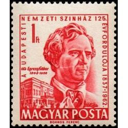 1 عدد تمبر صدمین سالگرد تئاتر ملی مجارستان - گابور اگرسی - مجارستان 1962