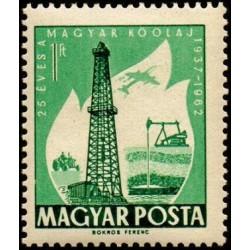 1 عدد تمبر 25مین سالگرد صنعت نفت مجارستان - مجارستان 1962
