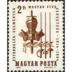 1 عدد تمبر پنجاهمین سالگرد انجمن شمشیربازی مجارستان - مجارستان 1964