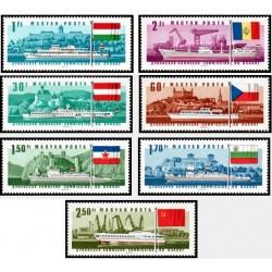7 عدد تمبر 25مین جلسه کمیسیون دانوب - مجارستان 1967
