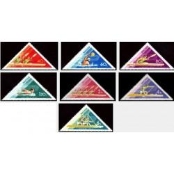 7 عدد تمبر مسابقات جهانی ورزشهای آبی - تمبر مثلثی - مجارستان 1973