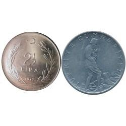 سکه 2.5 لیر - ترکیه 1977 غیر بانکی