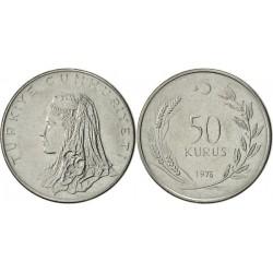 سکه 50 کروز - آلیاژ Acmonital- ترکیه 1976 غیر بانکی