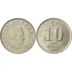 سکه 10 کروز - نیکل مس - ترکیه 2007 غیر بانکی