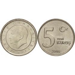 سکه 5 کروز - نیکل مس - ترکیه 2005 غیر بانکی