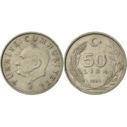 سکه 50 لیر - نیکل مس روی - ترکیه 1985 غیر بانکی