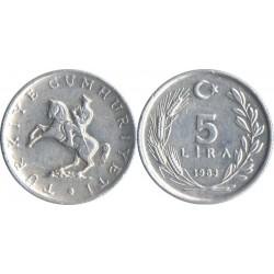 سکه 5 لیر - آلومینیوم  - ترکیه 1983 غیر بانکی