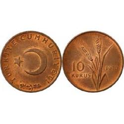 سکه 10 کروز - مس روی - ترکیه 1970 غیر بانکی