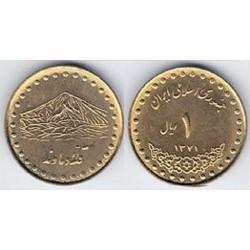 سکه 1 ریالی دماوند - برنز - جمهوری اسلامی 1372 بانکی