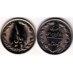 سکه 1 ریالی - نیکل کروم - جمهوری اسلامی 1361 بانکی