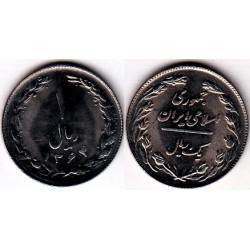 سکه 1 ریالی - نیکل کروم - جمهوری اسلامی 1364 بانکی