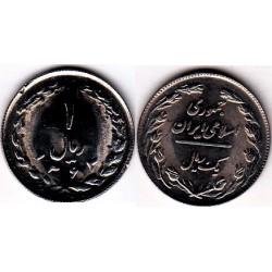 سکه 1 ریالی - نیکل کروم - جمهوری اسلامی 1363 بانکی