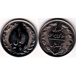 سکه 1 ریالی - نیکل کروم - جمهوری اسلامی 1366 بانکی