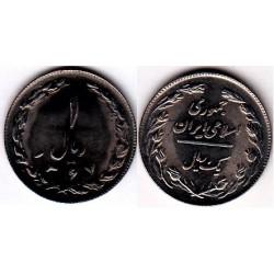 سکه 1 ریالی - نیکل کروم - جمهوری اسلامی 1367 بانکی