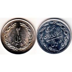 سکه 2 ریالی - نیکل کروم - جمهوری اسلامی 1358 بانکی