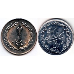 سکه 2 ریالی - نیکل کروم - جمهوری اسلامی 1360 بانکی