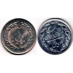 سکه 2 ریالی - نیکل کروم - جمهوری اسلامی 1362 بانکی