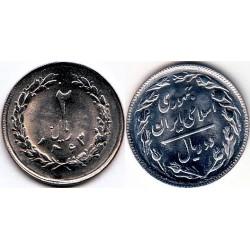 سکه 2 ریالی - نیکل کروم - جمهوری اسلامی 1363 بانکی