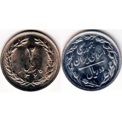 سکه 2 ریالی - نیکل کروم - تاریخ باز- جمهوری اسلامی 1365 بانکی