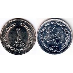 سکه 2 ریالی - نیکل کروم - تاریخ بسته - جمهوری اسلامی 1365 بانکی