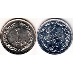 سکه 2 ریالی - نیکل کروم - جمهوری اسلامی 1366 بانکی