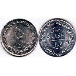 سکه 5 ریالی - نیکل کروم - جمهوری اسلامی 1358 بانکی