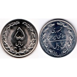 سکه 5 ریالی - نیکل کروم - جمهوری اسلامی 1359 بانکی