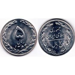 سکه 5 ریالی - نیکل کروم - جمهوری اسلامی 1364 بانکی