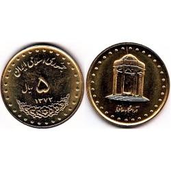 سکه 5 ریالی - برنز - جمهوری اسلامی 1372 بانکی