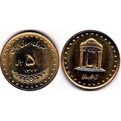 سکه 5 ریالی - برنز - جمهوری اسلامی 1373 بانکی