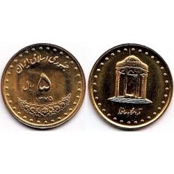 سکه 5 ریالی - برنز - جمهوری اسلامی 1375 بانکی