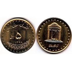 سکه 5 ریالی - برنز - جمهوری اسلامی 1378 بانکی
