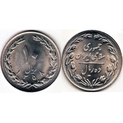 سکه 10 ریالی - نیکل کروم - جمهوری اسلامی 1358 بانکی