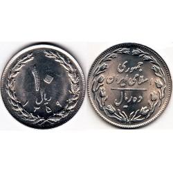 سکه 10 ریالی - نیکل کروم - جمهوری اسلامی 1359 بانکی