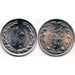 سکه 10 ریالی - نیکل کروم - جمهوری اسلامی 1360 بانکی