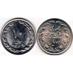 سکه 10 ریالی - نیکل کروم - جمهوری اسلامی 1364 بانکی