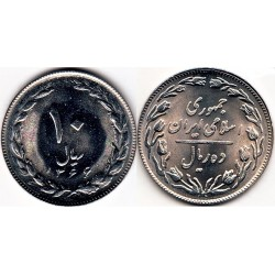 سکه 10 ریالی - نیکل کروم - جمهوری اسلامی 1366 بانکی