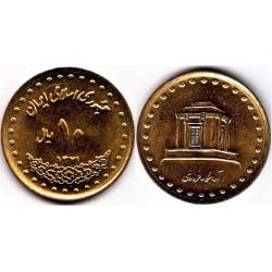 سکه 10 ریالی - برنز - حافظ - جمهوری اسلامی 1371 بانکی