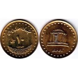 سکه 10 ریالی - برنز - حافظ - جمهوری اسلامی 1373 بانکی