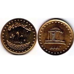 سکه 10 ریالی - برنز - حافظ - جمهوری اسلامی 1376 بانکی