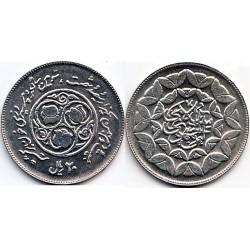 سکه 20 ریالی - نیکل کروم - سومین سالگرد انقلاب - جمهوری اسلامی 1360 بانکی