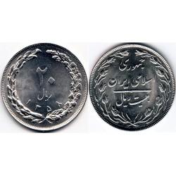 سکه 20 ریالی - نیکل کروم  - جمهوری اسلامی 1358 بانکی