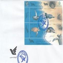 پاکت مهرروز لاک پشت های دریائی88