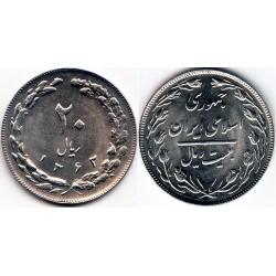 سکه 20 ریالی - نیکل کروم  - جمهوری اسلامی 1362 بانکی