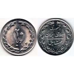 سکه 20 ریالی - نیکل کروم  - جمهوری اسلامی 1363 بانکی