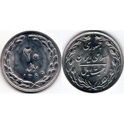 سکه 20 ریالی - نیکل کروم  - جمهوری اسلامی 1365 بانکی