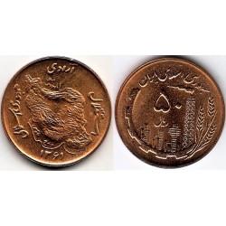 سکه 50 ریالی - مس  - جمهوری اسلامی 1361 بانکی